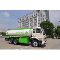 China 22500L Dongfeng Nissan Diesel 6x4 320HP Aluminum Alloy Fuel Oil Delivery Truck wholesale