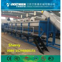 Buy cheap PP PE woven bag plastic film recycling machine washing machinery washing line from wholesalers
