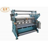 China Nylon Monofilament Fishing Net Making Machine High Precision With Novel Structure on sale