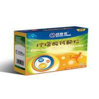 China Food Calcium Fortifier of Sodium Citrate Dihydrate / Calcium Citrate For Dietary Supplement wholesale