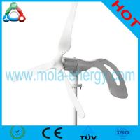 China Durable Materials Wind Electric Generator wholesale