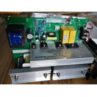 China 200W 28 K Ultrasonic Cleaning Transducer Driving Circuit Board CE Certification wholesale