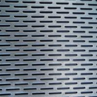 China perforated metal sheets philippines / pool fence mesh screens wholesale