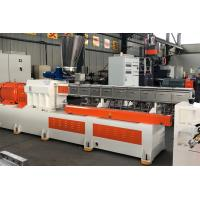 China 75mm Twin Screw Extruder Machine 500 Kg / H Capacity 12 Months Warranty wholesale