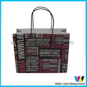 China Kraft Paper Gift Bags wholesale