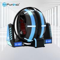 Buy cheap 360 Degree Game VR Simulator For Flight Scene 1900mm Height 550kg Net Weight from wholesalers