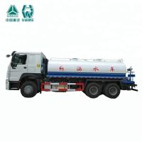 Quality 12 Cbm Sprinkler Truck Mounted Water Tank / Large Water Container Truck for sale