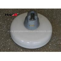 China 160KN Porcelain Suspension Insulator / White Porcelain Insulators With Zinc Sleeve on sale
