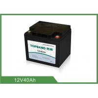 China Long Lasting Medical Equipment Batteries 12V 40Ah Prismatic Type wholesale