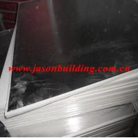 China Pvc lamianted gypsum board wholesale