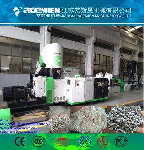 China Double stages pet pelletizing machine/ plastic bottle recycling granulator extruder machine wholesale