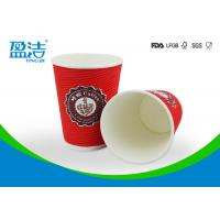 400ml Hot Drink Paper Cups Skid Resistant For Party Picnic And Barbeque for sale