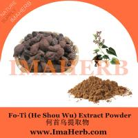 Buy cheap fo-ti extract he shou wu extract,Polygonum multiflorum extract in stock from from wholesalers
