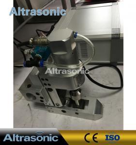 China CE Ultrasonic Sealing Machine , Rubber And PVC Cutting And Sealing Machine on sale