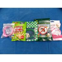 China Plastic Grip Seal Bags Clear Window For Kids Mosquito Repellent Bracelet wholesale