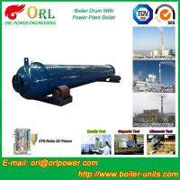China Silver Oil Fired Boiler Steam Drum SGS Certification Excellent Performance wholesale