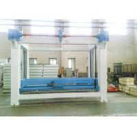 Quality Fly Ash Brick Making Plant / AAC Block Equipment with 220V / 380V for sale