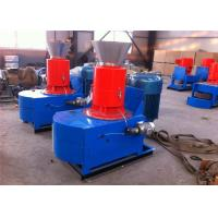 China CE Animal Feed Pellet Machine Poultry Fish Food Making Machine For Farm wholesale