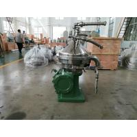 China Stable Operation Marine Oil Water Separator / OEM Oil Centrifugal Separator on sale