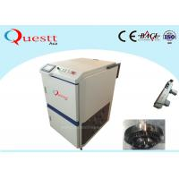 China 2000W 1000W Cleaning Laser Rust Removal Machine for Ship / Vessel Painting wholesale