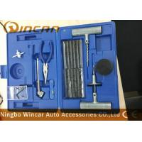 China 4X4 Accessories Emergency Blue Heavy Duty Tire Repair Kit for Car wholesale