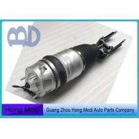 China Audi Q7 Airmatic Shock Absorber Audi A8 Air Suspension System 7P6616039N 7P6616040N wholesale