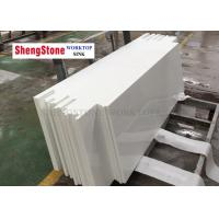 China Artificial Stone Nano Crystallized Glass Countertops Polishing Surface 1200*750 Mm wholesale