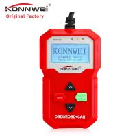 China Handheld Check Engine Diagnostic Machine Konnwei KW590 Fast Read And Clear on sale