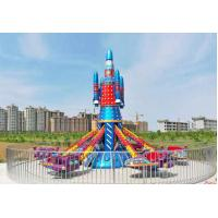 China 7.5m / 7.8m Height Theme Park Rides 8 Arms 8000w Total Power Stable Running on sale