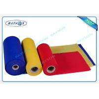 China Uphostery material with excellent stength pp spunbond nonwoven SBPP 10gr to 150gr wholesale