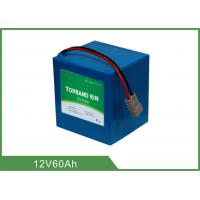 China Custom Deep Cycle Lithium Battery 12V 60Ah With PVC Case wholesale