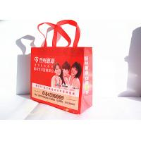 China Eco Friendly PP Non Woven Shopping Bag With Handle , Shopping Carrier Bags wholesale