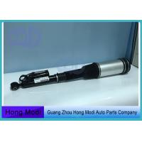 China Air Suspension Shock Mercedes Benz W220 Shock Absorber Parts 2203205013 2203202338 wholesale