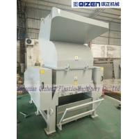 China 30HP 22KW Milk Jug Crusher Rubber Grinding Machine For Plastic Product on sale