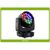 China LED Moving Head Beam, 18x15W, RGBW 4-in-1 Affordable Lighting Equipment wholesale