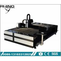 Efficient Raycus 1000W Fiber Laser Cutting Machine , High Accuracy Metal Laser Cutter