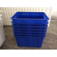 China 140Liter Economy Plastic Storage Box in blue or red Water Tank wholesale