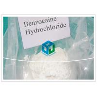 boldenone acetate pain