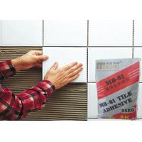 China White Synthetic Bathroom Marble Ceramic Wall Tile Adhesive Waterproof wholesale