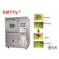 China 0.22μM SMT Ultrasonic Circuit Board Cleaner,Ultrasonic Pcb Cleaning Machine 400kg on sale