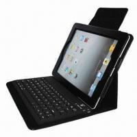 China SLFT Cover for New iPad, with Keyboard, Various Colors are Available, OEM/ODM Orders are Welcome wholesale