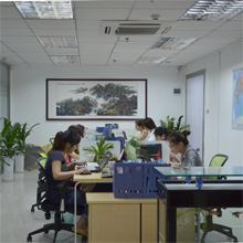 Shenzhen Lingdong Technology Co,.Ltd