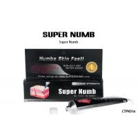 China Super 30g Skin Tattoo Numb Cream External Use Only Maximum Strength wholesale