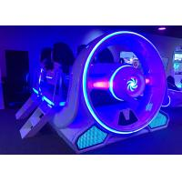 Buy cheap Amusement Park 6 Seats 9D VR Cinema For Children Entertainment / Vr Gaming from wholesalers