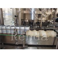 China Customized Can Filling Machine Apple Juice Pineapple Juice Bottling Equipment wholesale