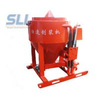 China Hand Operated Grout Pump /  High Pressure Grout Pump With Mortar Mixing Bucket wholesale