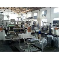 China Automatic Single Screw Pp Extruder Machine , Pp Sheet Extrusion Line 110KW on sale