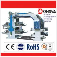 China High Speed Express Bag Making Machine , 4 Color Flexo Printing Machine wholesale