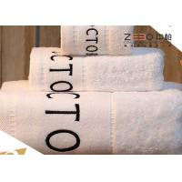 China Good Hand Feeling Hotel Bath Towels Set With Embroidery Logo 600gsm wholesale