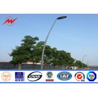 China Street Lighting Single Bracket Parking Light Poles 6m Height Steel 3mm Thickness wholesale